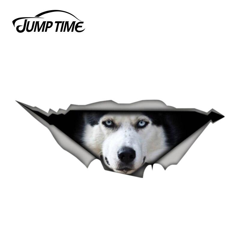 Jump Time 13cm X 4.8cm Husky Car Decal Sticker Torn Metal Decal Wild Animal Funny Car Stickers Window Bumper 3D Car Styling