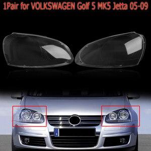 Magiccat 2x для Фольксваген Golf5 MK5 05-09 передняя крышка объектива Комплект фар левая + правая