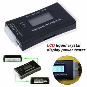 Цифровой ЖК-дисплей пк компьютер 20/24 Pin Цифровой тестер источника питания измерительный диагностический тестер инструмент