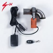 Выхлоп вырезанный клапан электрический выхлоп глушитель клапана набор автомобильных беспроводных дистанционных клапанов