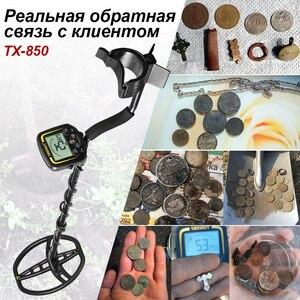 Image 2 - Detector de metais subterrâneo profundidade profissional 2.5m busca detector de ouro caçador de tesouros detectando pinpointer à prova dwaterproof água