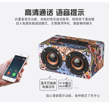 Wireless wooden mini portable small stereo mobile phone home high power bluetooth speaker(China)
