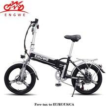 20inch Electric bike Aluminum Folding electric Bicycle 350W Powerful Mottor 48V10A Battery 32km/h Mountain e bike city/Snow bike