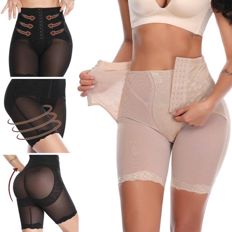 High Waist Tummy Body Shaper Shorts Pants Underwear Gel Bra Inserts Shapewear