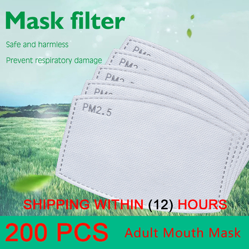 200PCS/SET 6 Layer PM2.5 Filter Activated Carbon Filter For Mouth Mask Dust Mask Filter Protective Filter Media Flu-proof Filter