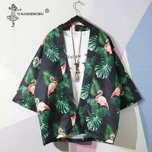 Japanese Kimono Shirt Asian Yukata Women Traditional Unisex Harajuku Cosplay Beach Cartoon