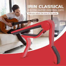 IRIN Acoustic Classical Electric Guitar Universal Zinc Alloy Capo Unique Shape Flamenco Tuner Accessories