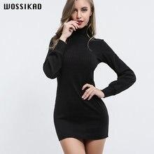 Женское трикотажное платье свитер с рукавами фонариками