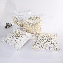 Бронзовая наволочка, наволочка, художественная, алмазная, с рисунком морских водорослей, цветов, черный, белый, золотой, разные цвета, для спальни, для дома, декоративная