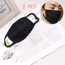 2PC Fashion Face Masks Anti-dust Black Mouth Mask Unisex Cotton Face Mask Dustproof Respirator Cute Dustproof Mouth Covers P25(China)