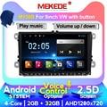 MEKEDE 9inch Touch screen Android 10 0 auto Audio für passat b7 b6 golf 5 polo tiguan octavia unterstützung GPS navi Ipod BT radio mic|Auto-Multimedia-Player|Kraftfahrzeuge und Motorräder -