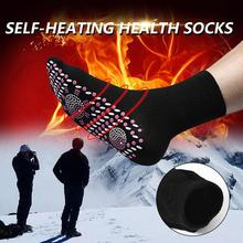 OPHAX Warm Magnetic Tourmaline New Year's Socks Therapy Self-Heating Heated Socks Breathable Massager Winter Foot Care Massage