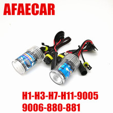 1 pair  12V 35W HID Xenon Bulb H1 H3 H7 H11 9005 9006 880 881 Auto Car xenon D2S Headlight Lamp