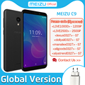 Meizu C9 2GB 16GB Globale Version Handy Quad Core 5 45 zoll 1440X720P Front 8MP Hinten 13MP Kamera 3000mAh Batterie-in Handys aus Handys & Telekommunikation bei