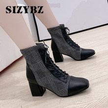 Fashion Women Ankle Boots New Style Square Toe Solid Shoes L