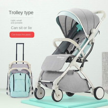 High Landscape Baby Stroller 3 In 1 Lightweight Travle System Folding Baby Carriage 360 Rotation 2 In 1 Luxury 0-3 Y Car Seat european high profile baby carriage 2 in 1 dual use baby stroller luxury umbrella cart