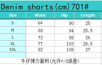 Hot sale summer woman sexy Ripped denim shorts high waist irregular tassel slim shorts jeans S-2XL drop shipping 4