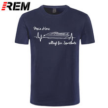 Heißer verkauf Mode T-Shirt SPORTBOOT-HERZSCHLAG Herz schlagt Siviwonder Motorboot Boot Geschenk T hemd