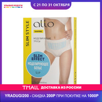 Panties Atto 3116907 Улыбка радуги ulybka radugi r ulybka smile rainbow косметика Underwear Women's Intimates Panties