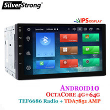 Silverstrong Android10 Ips 2Din Universele Auto Dvd Gps 4 Gb 64 Gb Autoradio 2Din 7 Inch Auto Stereo auto Radio(Hong Kong,China)
