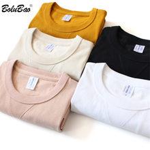 BOLUBAO-Camiseta lisa para hombre, camisetas casuales de marca a la moda, camisetas de algodón, camisetas de manga corta para hombre
