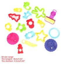 18 шт детские пластиковые формочки для вырезания теста