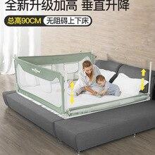 90 см детская кровать забор прикроватный ограждение ребенка Baffler перегородка вертикальная подъемная кровать рельсы