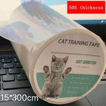 Rouleau de ruban adhésif Transparent anti-rayures pour chats, 300x15cm, protection pour meubles, prévention des rayures sur canapé, autocollant Transparent