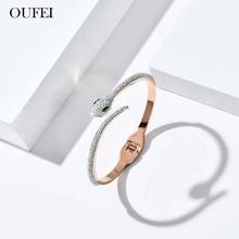 Oufei подвески из розового золота Змеиный браслет для женщин