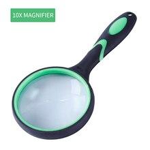 Ручной 3X/10X Лупа 100 мм БОЛЬШОЙ увеличительное стекло объектив с нескользящей мягкой ручкой Подходит для наблюдения