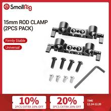 """SmallRig Light Weight 15mm Railblock Rod Clamp with 1/4"""" 20 Thread for Red and Other 15mm DSLR Camera Rig 2 Pcs   2061"""