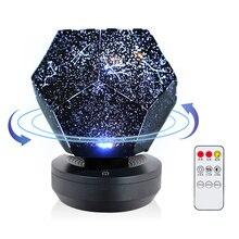 Galaxy Projector Night Light led Starry Projector Star Light For Bedroom Decor Lamp DIY Gift For Birthday Christmas Nightlight