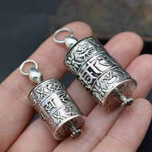 TGB055 Тибетский медный молитвенный ящик с колесами из Библейского сплава, кулон Тибетский мантры бабао, медальоны для амулетов