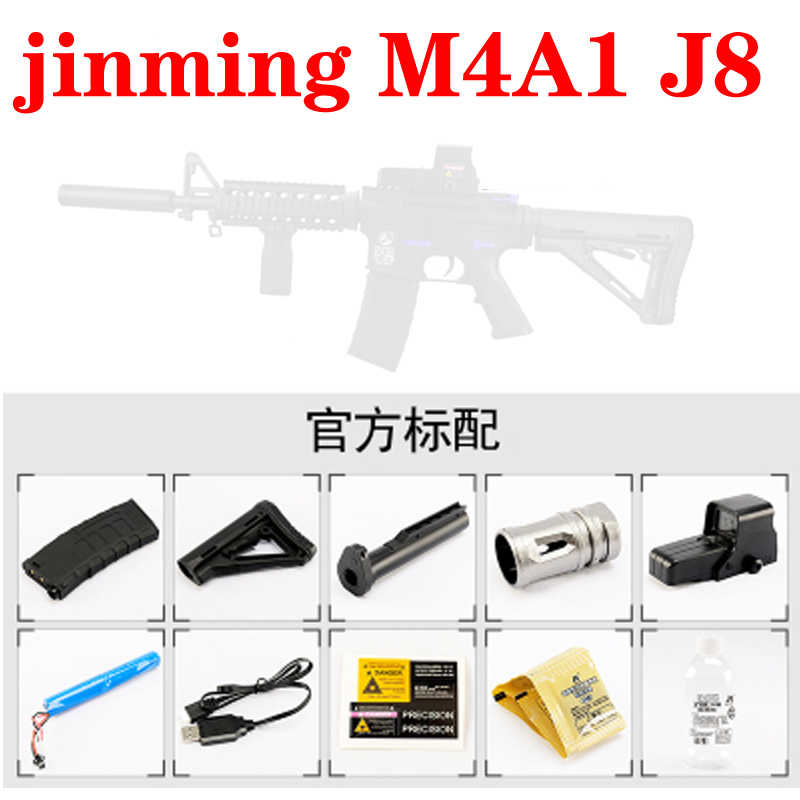 ג 'ל פיצוץ JinMing 8 M4A1 Gen 8 צעצוע רובים ג' ל כדור צעצוע אקדח wbb חיצוני מים ג 'ל כדור צעצוע אקדח
