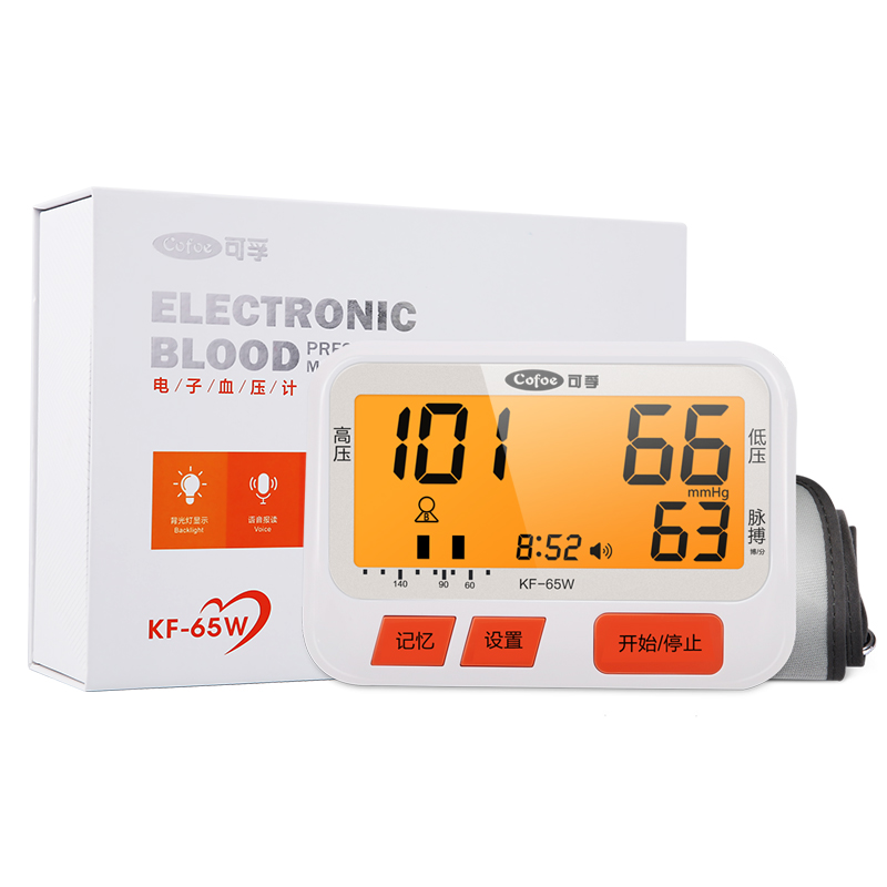 Cofoe tensiomètre ménage bras supérieur tensiomètre automatique sphygmomanomètre automatique tonomètre haute précision - 6