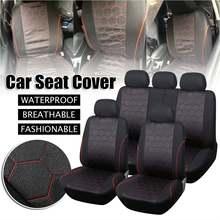 9 шт водонепроницаемый чехол для автомобильного сиденья универсальный