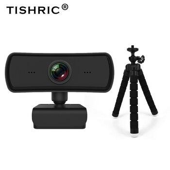 400W HD Pixel 2K USB Webcam 1080p Autofocus Web Camera for Computer Camera web for Network teaching Teleconferencing webcast 1
