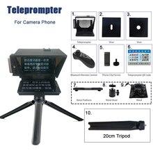โทรศัพท์มินิกล้อง DSLR Teleprompter สำหรับสัมภาษณ์ Speech Reader ยิงแบบพกพาโทรศัพท์มือถือ Prompter ด้วยรีโมทคอนโทรล