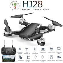 HJ28 Profissional Mini Foldable Drone with Camera 1080P Wide Angle WiFi FPV Alti