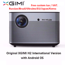 Original XGIMI H2 Projector Home Theater 300 Inch 1080P Full HD 3D Android Bluet