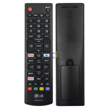 AKB75675311 пульт дистанционного управления с NETFLIX Prime Video приложения для LG 2019 Smart TV UM SM модели Fernbedienung AKB75675301 AKB75675304