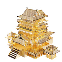 Architectural Series Tengwang Pavilion Model Kits DIY 3D Metal Puzzles Assemble Jigsaw Toy Learning Educational Games Toys Gifts