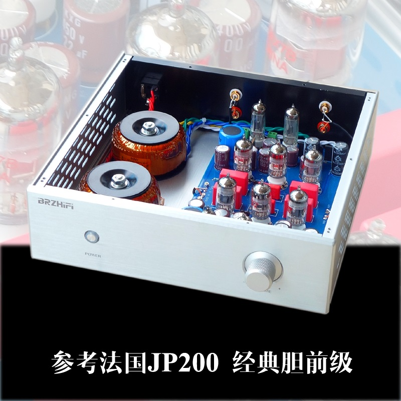 WEILIANG AUDIO F200 Tube Preamplifier Refer To JP200 Circuit