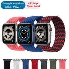 Ремешок нейлоновый для apple watch band 6/se 5 4 38/42 мм эластичный