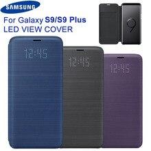 מקורי Samsung LED להציג כיסוי חכם כיסוי טלפון מקרה לסמסונג גלקסי S9 G9600 S9 + S9Plus G9650 פונקצית שינה כרטיס כיס