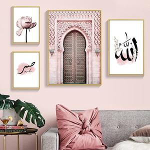 Image 4 - มุสลิมอิสลามโปสเตอร์Wall Artโปสเตอร์ผ้าใบอ้างดอกไม้จิตรกรรมภาพผนังโมเดิร์นอัลลอฮ์มัสยิดMinimalist Home Decor