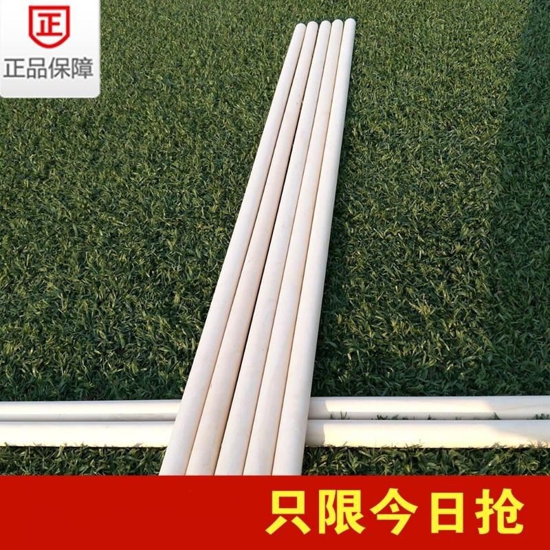 Bamboo Sticks Wu Shu Gun Tai Ji Gun Eyebrow-level Staff Long Stick Defensive Short Sticks Whip Wooden Stick Lore White Wax Rod R
