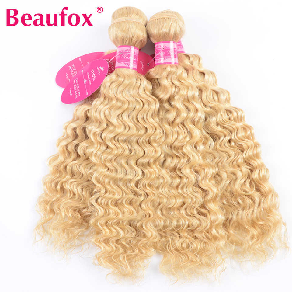 Beaufox 1/3/4 613 Blonde Bundles Deep Wave Brazilian Hair Weave Bundles 100% Remy Human Hair 613 Extensions