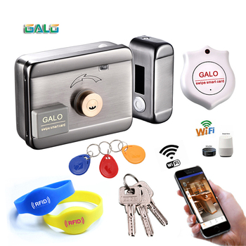 wifi control Electric lock & gate lock Access Control system Electronic integrated RFID Door Rim lock with ID reader 125khz цена 2017
