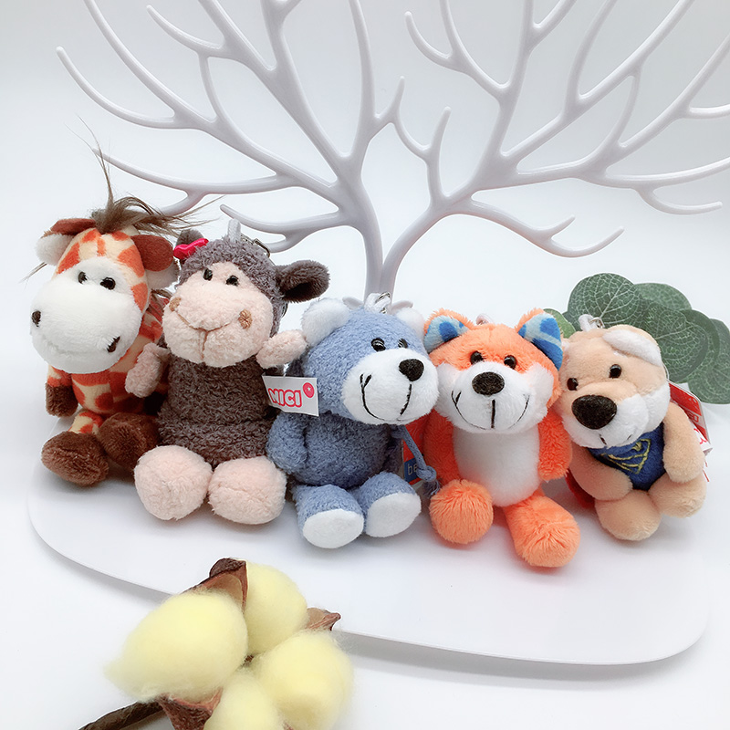 1PC 10cm Germany Jungle Brother Plush Keychains Toys Stuffed Lion Cat Rabbit Plush Animals Phone Key Chain Bag Pendant Dolls Toy